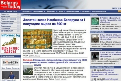 Информационный портал belarustoday.info